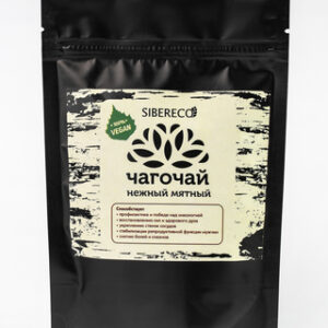 Chaga Tea with Mint (100g)