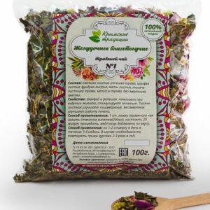 Gastric Wellness (Gastrointestinal Tea)
