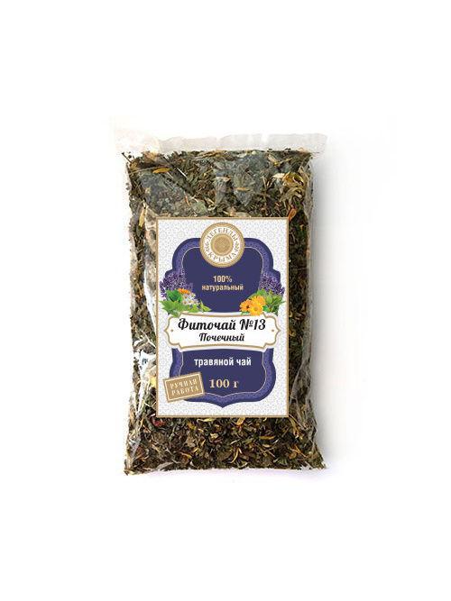 Herbal tea  KIDNEY