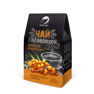Tea with sea buckthorn berries