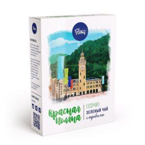 Krasnaya Polyana - Green Tea with fruits
