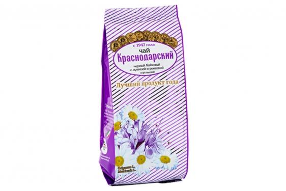 Black long leaf  Tea with Marjoram(Oregano) and Chamomile - Hand Picked Tea 100g