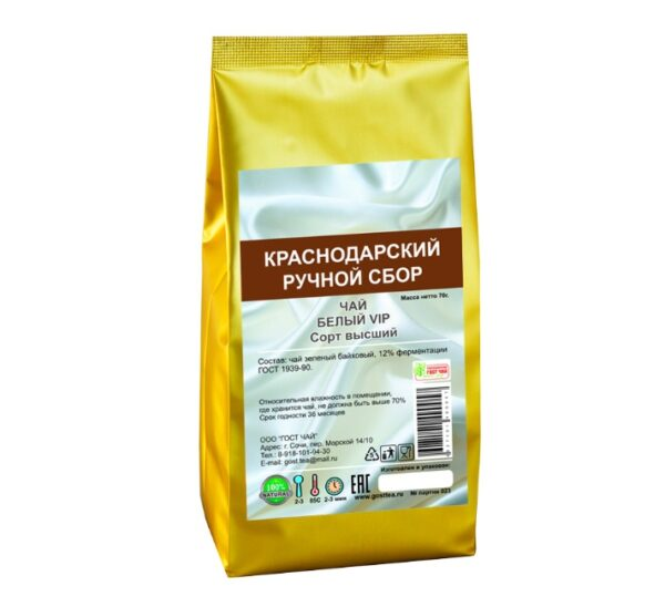 Black Tea Meadow- Hand Picked Tea