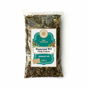 "Herbal tea No. 3 ""(Sugar is normal)"