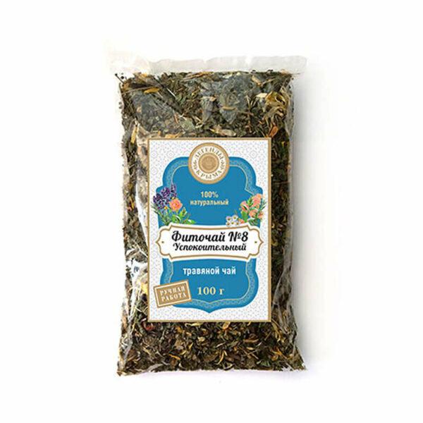 Herbal tea No. 8  Soothing