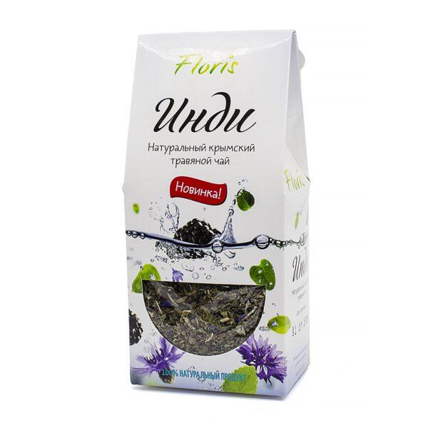 Indy tea