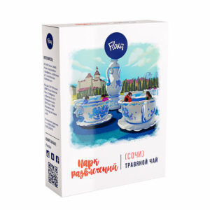 Amusement park-  Green  Tea