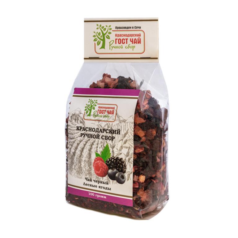 Black long leaf  Tea Forest berries - Hand Picked Tea 100g