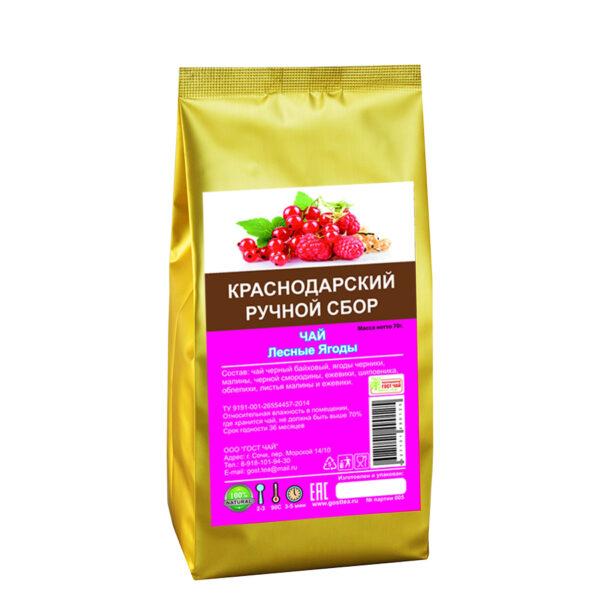 Black long tea top grade Forest Berries 50 gr - Hand Picked Tea