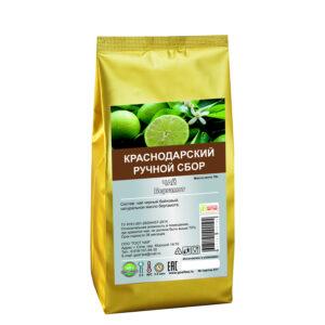 Black long tea top grade with bergamot oil 50 gr - Hand Picked Tea
