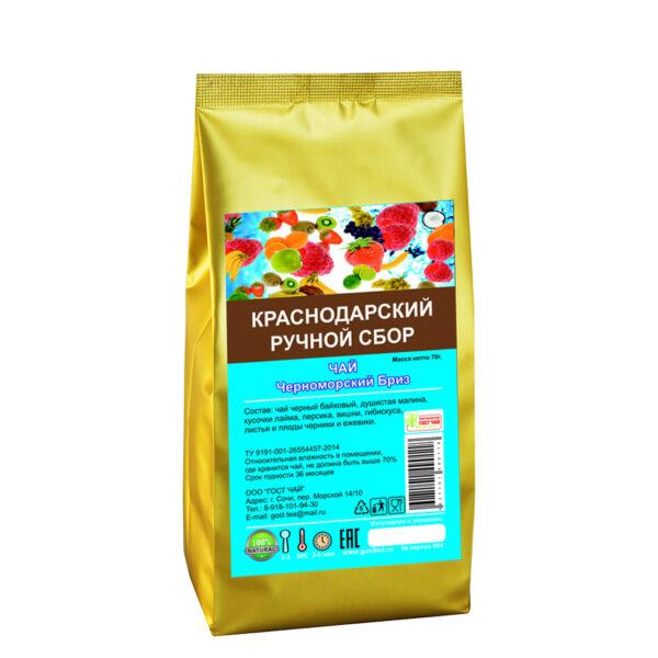 Black tea Black Sea breeze 70 gr- Hand Picked Tea