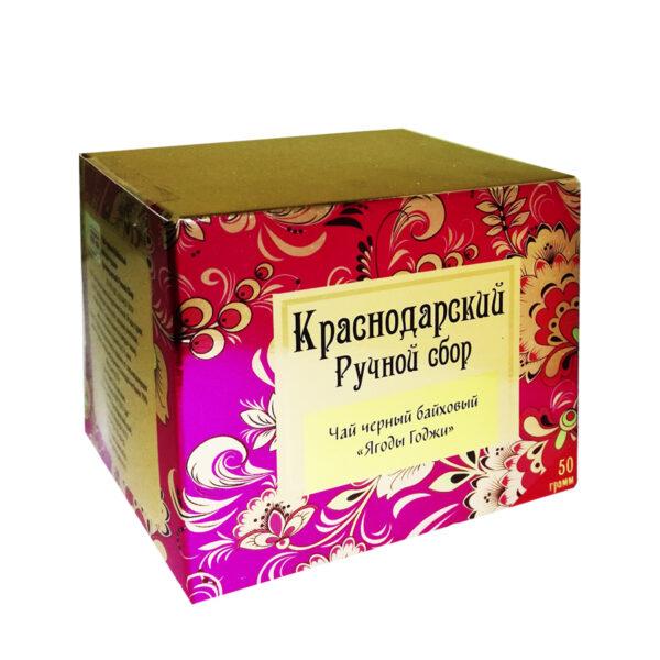 "Black tea ""Goji berries"" khokhloma  50 gr-Hand Picked Tea"