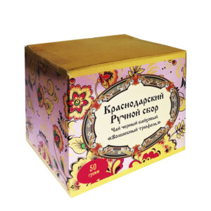 "Black tea ""Magic truffle"" khokhloma 50 gr -Hand Picked Tea"