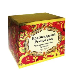 Black tea Sochi bouquet Khokhloma 50 gr.-Hand Picked Tea