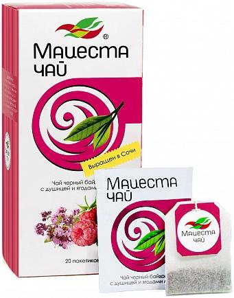 Black tea with raspberries, oregano 20 tea bags, 40g