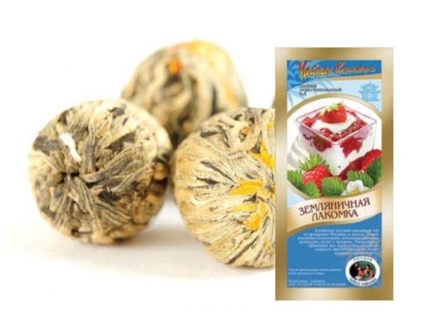 "Elite Tea ""Strawberry gourmet"" (50g)"