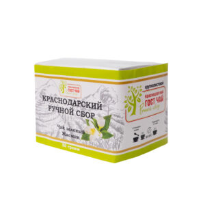 Green long leaf tea Jasmine 50 gr