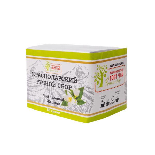 Green long leaf tea Jasmine 50 gr