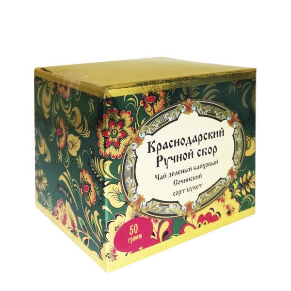 Green long leaf  tea Sochi bouquet Khokhloma 50 gr -Hand Picked Tea