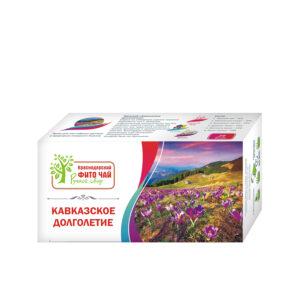Herbal tea Caucasian Longevity 20 sachets