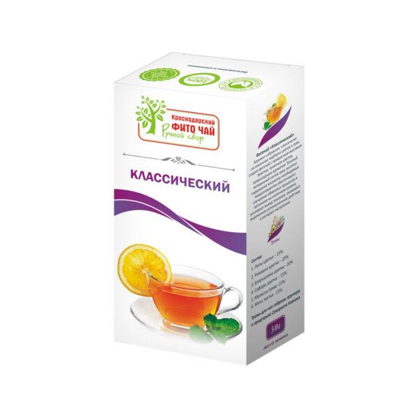 Herbal tea Classic 50 gr leaf