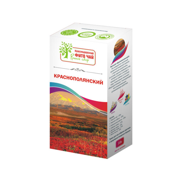 Herbal tea Krasnopolyansky 50 gr leaf