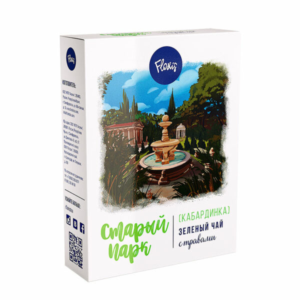 Old park -  Green Tea