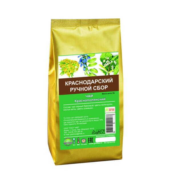 Top Grade Long Leaf Black tea Krasnopolyansky 50 gr - Hand Picked Tea