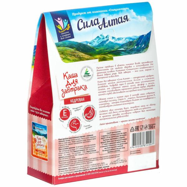 """Cedar porridge for breakfast """"Power of Altai"""" 5 portions,200 g"""