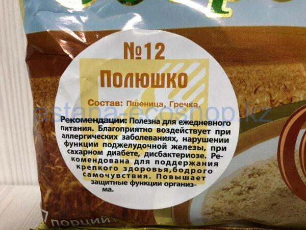 "Porridge No. 12 ""Polyushko"" 7portions, 200 g"