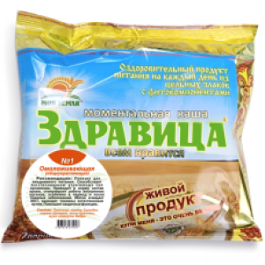 "Porridge ""Zdravitsa"" No. 1 Rejuvenating (fortifying) 7 portions, 200 g"