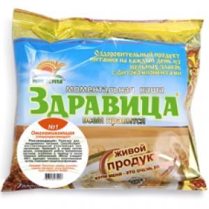 "Porridge ""Zdravitsa"" No. 1 Rejuvenating (fortifying) 7 portions, 200 g"