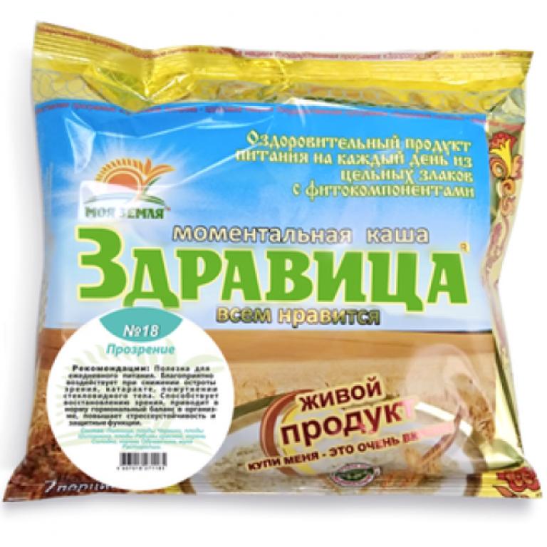 "Porridge ""Zdravitsa"" No. 18 Sight (for visual impairment and cataract) 7portions, 200 g"
