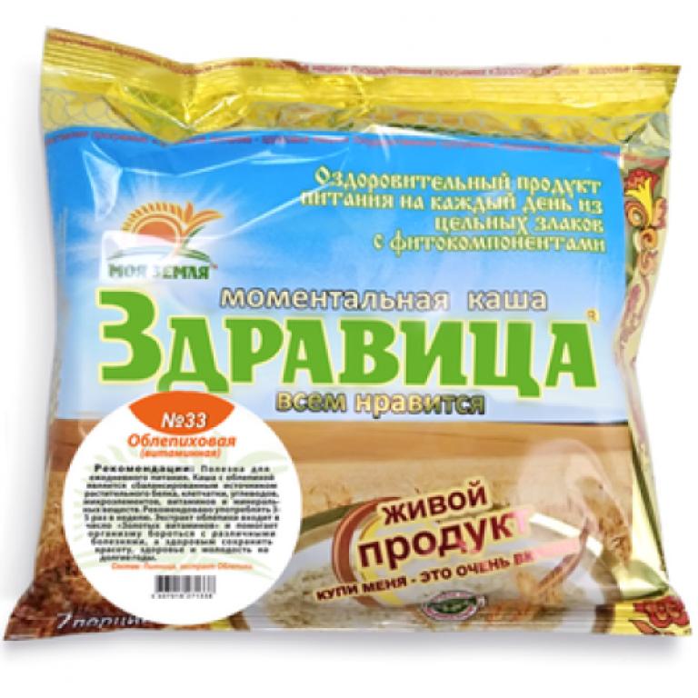 "Porridge ""Zdravitsa"" No. 33 Sea buckthorn (increases the protective functions of the body) 7 portions, 200 g"