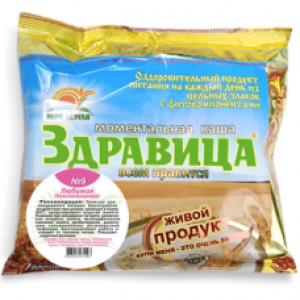 "Porridge 'Zdravitsa' No. 9 ""Favorite"" (for good digestion) GLUTEN-FREE! 7 portions, 200 g"